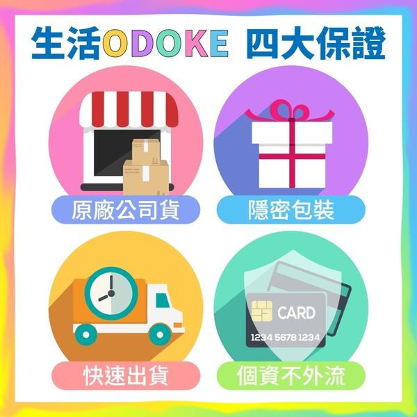 Durex 杜蕾斯 飆風碼 3入/盒 保險套 成人 情趣用品 杜雷斯 杜蕾斯 衛生套【生活ODOKE】