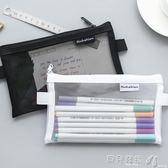 筆袋韓國版簡約小清新透明網紗創意考試筆袋大容量文具盒男女生鉛筆盒 貝兒鞋櫃