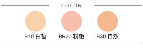 CITY COLOR 天使肌效 保濕控油粉底乳霜 01-03 (BB霜/粉底/底妝)_BPCT01070B080