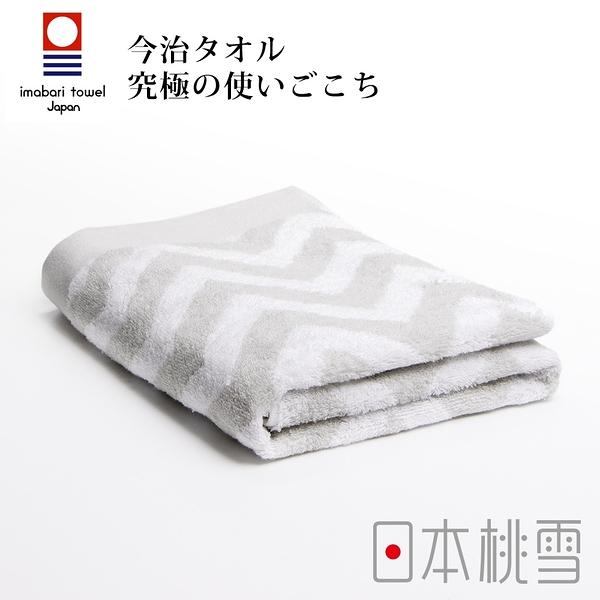 日本桃雪今治北歐浴巾(極光灰) 鈴木太太