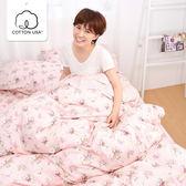 被套床包組 雙人-精梳棉兩用被床包組/春漾庭園/美國棉授權品牌[鴻宇]台灣製-1516粉