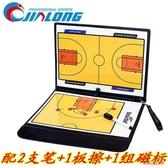 戰術板 高檔三摺皮質籃球戰術板 教練教學籃球比賽磁性摺疊戰術盤 1色