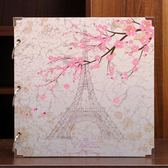 16寸DIY相冊本手工粘貼式相簿成長記錄紀念情侶韓國浪漫創意影集   初見居家