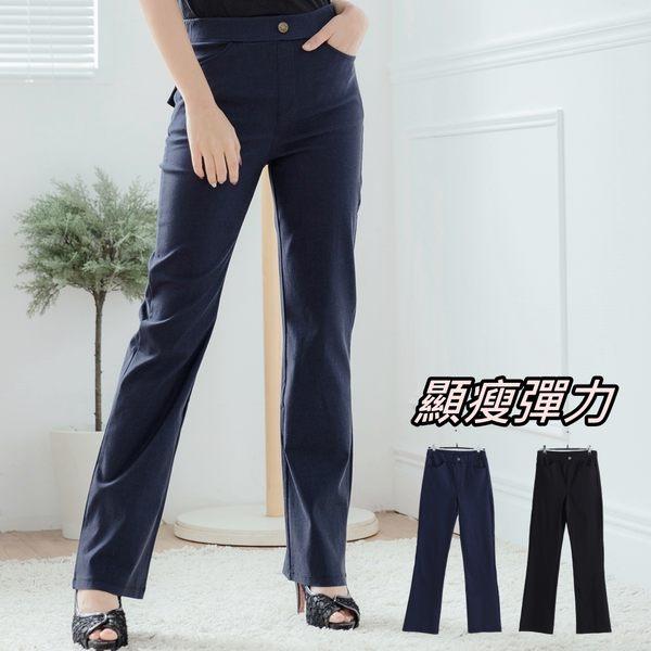 透氣平織口袋彈性中腰微喇叭褲Only You 中大尺碼 MIT台灣製 【A7017】