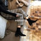 2020年春秋單靴粗跟短靴秋冬季新款百搭馬丁靴子瘦瘦襪小高跟女鞋 【快速出貨】