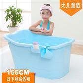 嬰兒浴盆兒童浴桶大號加厚可坐躺寶寶洗澡桶超大家用沐浴桶 免運直出 交換禮物