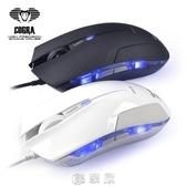 宜博眼鏡蛇專業游戲滑鼠CF LOL電競宏筆電台式電腦白色USB有線 現貨快出