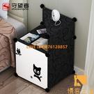 簡易床頭櫃收納柜宿舍簡約現代儲物柜組裝小柜子多功能【慢客生活】