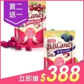 【買2送1】IVY MAISON Must up 自信豐盈糖(14顆入) 蔓越莓/藍莓 兩款可選【小三美日】