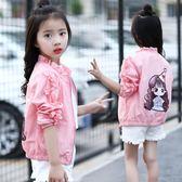 兒童防曬衣女童新款韓版薄透氣中大童寶寶防曬服公主防紫外線