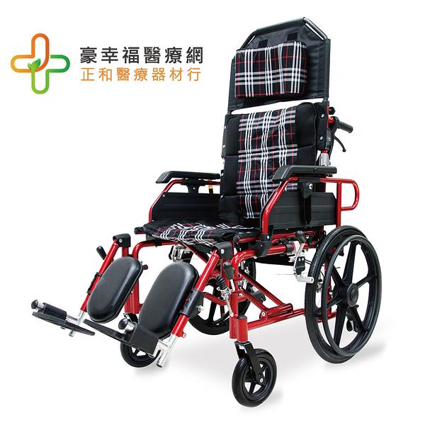 必翔銀髮 高背躺式手動輪椅 PH-165A(未滅菌)