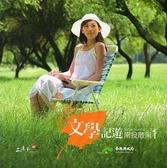 (二手書)文學記遊南投散策(1):南投縣文學藝術旅遊書
