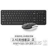 鍵盤超薄巧克力鍵盤無線靜音無聲筆記本臺式電腦有線外接套裝 Igo爾碩數位3c