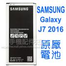 【3300mAh】三星 Samsung ...