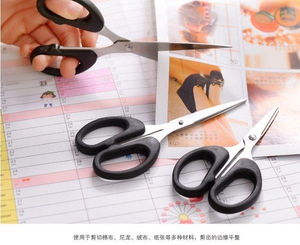 [協貿國際]  大號多用途辦公剪刀不銹鋼家用剪刀 (8個價)