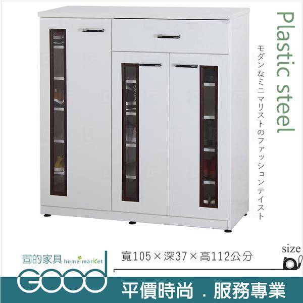 《固的家具GOOD》076-02-AX (塑鋼材質)3.5尺開門鞋櫃-白色【雙北市含搬運組裝】