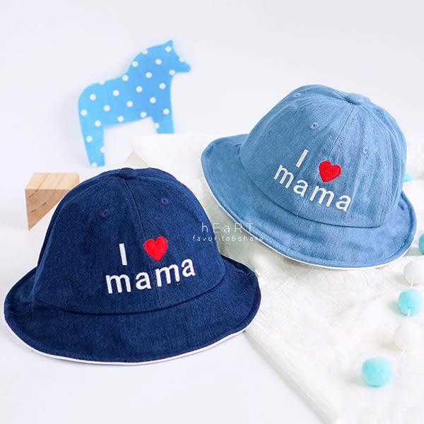 我愛爸爸媽媽丹寧漁夫帽 童帽 遮陽帽 防曬帽 漁夫帽 盆帽