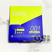 愛引力 AONI 超薄001 衛生套 3入 保險套