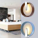 【燈王的店】城市美學 LED 15W 壁燈  3000K ☆咖啡03017043-1 ☆藍03017043-2