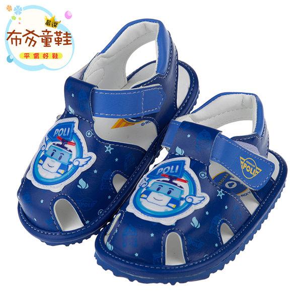 《布布童鞋》POLI救援小英雄波力藍色寶寶護趾涼鞋(13.5~15公分) [ B7H136B ] 藍色款