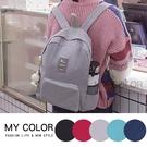 後背包 旅行包 雙肩包 運動戶外 登山 防潑水 出國 旅行 韓版後背包【Y044】MY COLOR