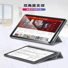 微軟Surface pro7/6/5/4保護套殼Pro7 surfacego2平板電腦皮套pro6新pro5電腦套pro4支架【輕派工作室】