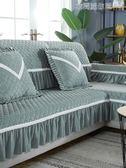 坐墊沙發墊套冬季家用歐式防滑布藝坐墊子法蘭絨通用全包萬能套罩 衣間迷你屋