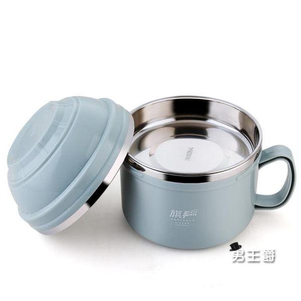 (交換禮物)便當盒304不銹鋼保溫飯盒兒童便當盒學生餐盒成人快餐杯帶蓋碗韓國飯缸