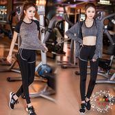 瑜伽服健身房運動套裝女夏季新品專業瑜伽服速幹跑步健身服套裝全館免運
