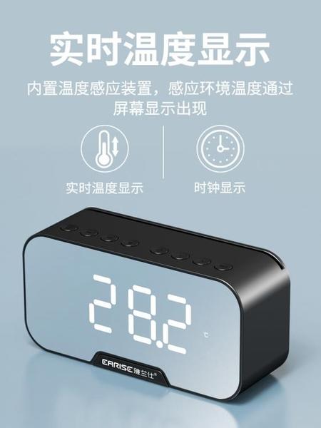 鬧鐘無線藍芽音箱便攜式迷你時鐘小音響超重低音炮戶外大音量手機 貝芙莉