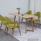 家用餐桌椅組合餐椅洽談桌仿實木餐廳奶茶店小吃快餐店飯店咖啡廳 2021新款