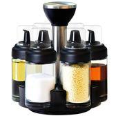 防漏油瓶壺玻璃醋調味鹽罐調料瓶罐調料盒套裝廚房用品