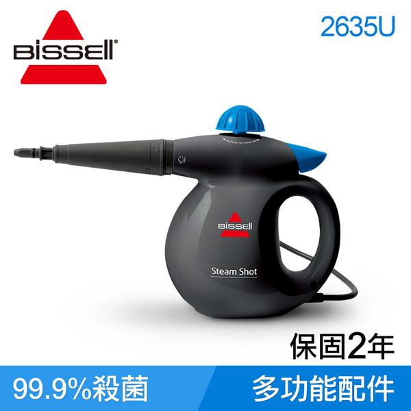 【高溫殺菌】美國 Bissell 必勝 多功能蒸氣熨斗清潔機 2635U