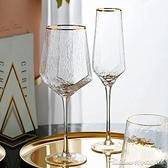 紅酒杯紅酒杯創意香檳杯套裝水晶玻璃北歐個性家用高腳杯葡萄酒杯ins風【快速出貨】