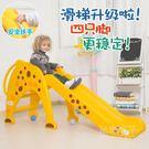 兒童滑梯室內家用組合加厚寶寶滑滑梯戶外小孩玩具幼兒園加長小 igo 秘密盒子