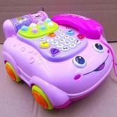 益智嬰兒童電話玩具座機仿真 小孩寶寶玩具電話女孩男孩0-1-3-5歲 美好生活居家館