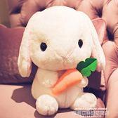 韓國可愛垂耳兔毛絨玩具兔子娃娃公仔可愛睡覺抱枕小玩偶生日禮物 【爆款特賣】LX