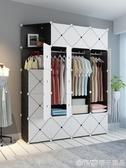 衣櫃簡易組裝布藝現代簡約出租房臥室家用布衣櫥掛仿實木收納櫃子 『橙子精品』