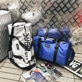 健身包男干濕分離訓練包網紅旅行包女短途運動行李手提大容量潮牌(pink Q時尚女裝)