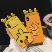 蘋果手機殼可愛卡通動物小鴨子【奇趣小屋】