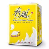 【春風】平版衛生紙300張*36包/箱