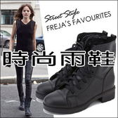女鞋女靴LoVie 日韓 款潮流馬汀中筒低跟雨靴~02S0161 ~