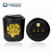 達墨 TOPMORE Echo Bucket 多功能可攜式藍牙無線喇叭- 極限黑