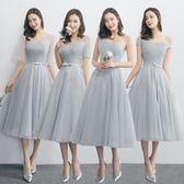 修身小禮服灰色中長款伴娘服姐妹連身裙伴娘團短款晚禮服洋裝