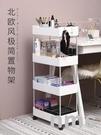 網紅置物架浴室收納架可移動手推車臥室出租屋改造收納神器小家具 NMS