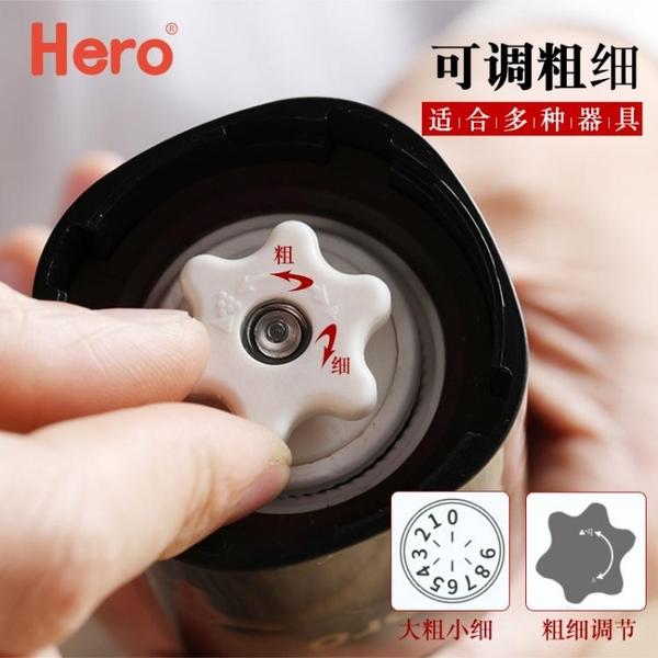 hero手搖磨豆機家用咖啡機磨粉器迷你手動咖啡豆研磨機陶瓷磨芯NMS 小明同學
