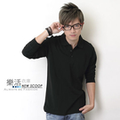 美式休閒風百搭素面網眼長袖POLO衫 現+預 (黑+白) 樂活衣庫【7150】