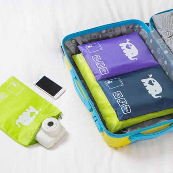 ✭慢思行✭【P443】大象圖案拉鏈收納袋(小) 出差 旅行 衣服 收納袋 整理袋 行李箱 衣物