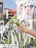 擦窗器 硅膠刮子噴水玻璃刮刀鏡子刮水器擦窗器家用桌面清潔器窗戶玻璃擦
