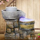 時來運轉石磨流水噴泉開業喬遷禮品招財加濕風水創意家居復古擺件igo『櫻花小屋』
